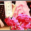 200904國賓婚宴