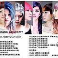 2014年度課表