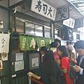 japan- Tokyo東京 美食