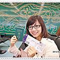 20121024曼谷自由行五日遊