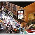 20121026曼谷自由行五日遊