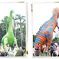 2010雙十國慶-紙風車恐龍藝術探索館(台北)