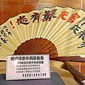 台南市柚城藝術家協會會員聯展