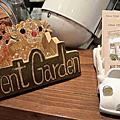 Covent Garden 柯芬園 & Le Nini & 錢唐村 & 台茂 Nini & 杭州小籠湯包 & 國賓飯店 20 生日趴 & Hotel Pois Pois