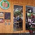 新店木喬 75 咖啡輕食店