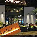 Amber Cafe & Wendel's