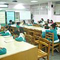 20071203圖書館課