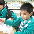 20071214 生活課-磁鐵遊戲 釣魚