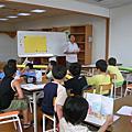2007暑期科學營