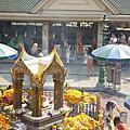 2014曼谷