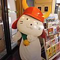 2014夏日本(關東關西13日)Part2