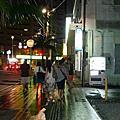 Okinawa-Day 1