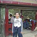 爬山,吃午餐囧(Dec.2008)
