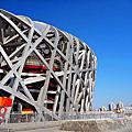 【北京】鳥巢、水立方
