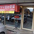 京東洋食燒肉 (2015.09.26)
