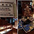 ET in Taoyuan