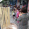 永定國小幼稚園麵線體驗 2016-4-15