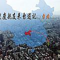 20180413~20重慶親友台灣遊(5)台北