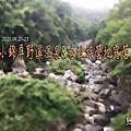 20200421~23小錦屏野溪溫泉 哈拉族營地