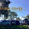 20200530~31清泉野營&阿貴露營