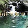 20200625~28 端午連假。大武 霧台