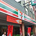 台南...711的北海道十勝牛乳 霜淇淋(北門店)