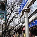 │11'北京│國子監街。清朝探花宅院。