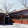 │11'北京│安曼頤和園建築空間