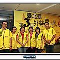 20100815台北縣外勞星光幫