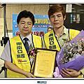 20100921北縣優秀外勞雇主頒獎