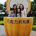 2013.10-新北.桃園-吃喝玩樂