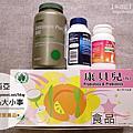 20140806_懷孕營養品