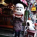 20110129 三義勝興車站-擂茶
