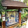 【遊】鄧伯花廊咖啡
