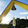 【遊】宜蘭大進幸福20號農場