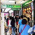 【吃】台北東區蜜蜂咖啡