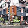 【吃】礁溪甘拜打餐廳