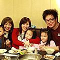 賠罪大餐 2010-11-28