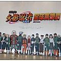 火影忍者疾風傳全球首部展