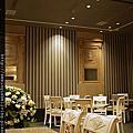 Eslite Tea Room