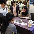 2013台北國際書展