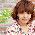 美菜與愛生的自言自語 - 夏季收錄 (2011年5月號~2011年7月號)