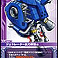 鋼彈0079 電玩收集卡 CUSTOM卡
