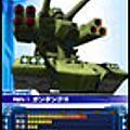 鋼彈0079 電玩收集卡 連邦軍機體卡