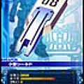 鋼彈0079 電玩收集卡 連邦軍武器卡