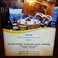 高雄市•【寒軒國際大飯店】40樓觀海軒中餐廳