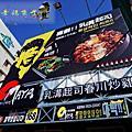 高雄博愛店•【OMAYA乳溝起司春川炒雞】超夯的韓國料理