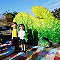 宜蘭•幾米主題廣場(幾米公園)記憶片刻風景~向左走‧向右走