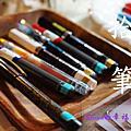 嘉義•【拾筆 + 鋼筆工作室】鋼筆文具用品迷你專賣店