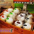 台南•堅持現做手工紫糯米Q軟好吃麻糬【阿湯哥手工麻糬】